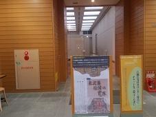 yonezawa2.jpg